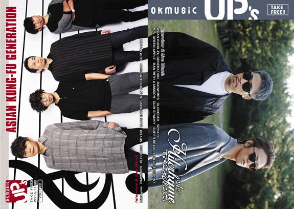 okmusic UP's  vol.147