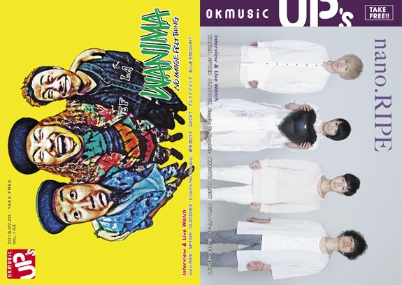 okmusic UP's  vol.143
