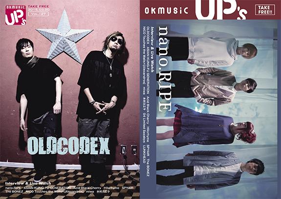okmusic UP's  vol.127