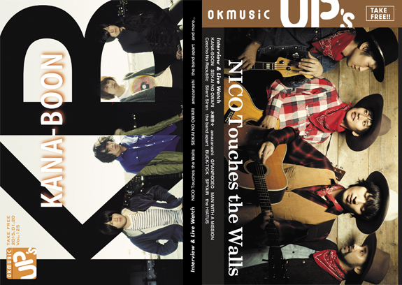 okmusic UP's  vol.125