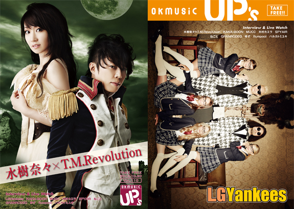 okmusic UP's
