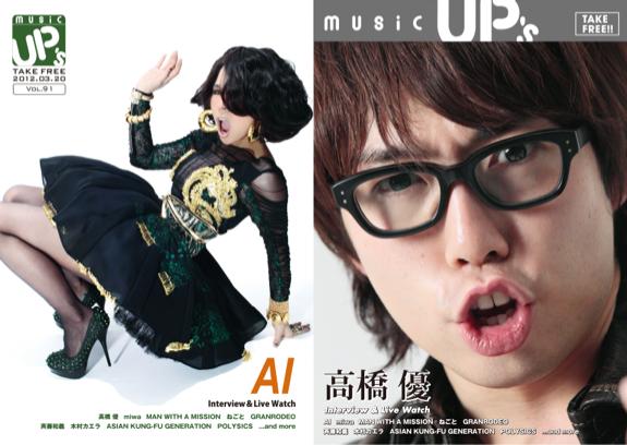 okmusic UP's  vol.91