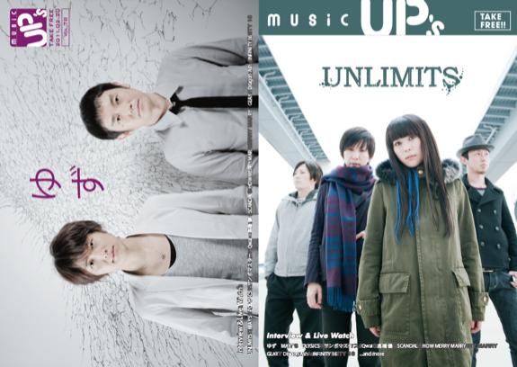 okmusic UP's  vol.78