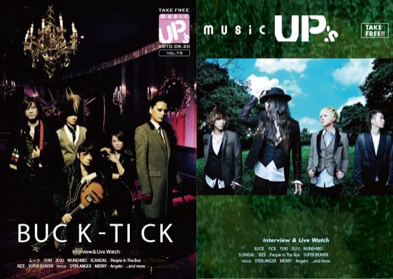 okmusic UP's  vol.73