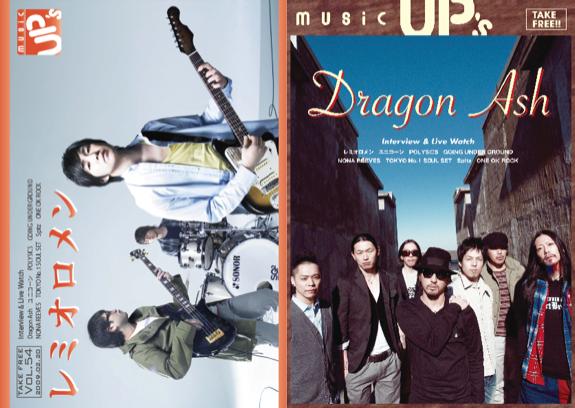 okmusic UP's  vol.54