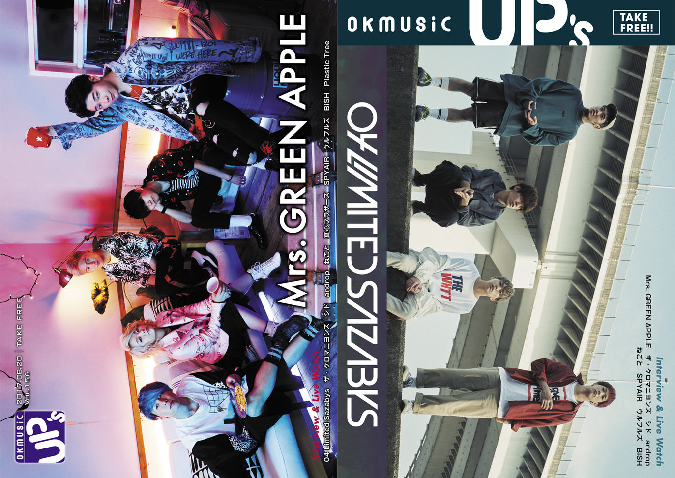 okmusic UP's  vol.156