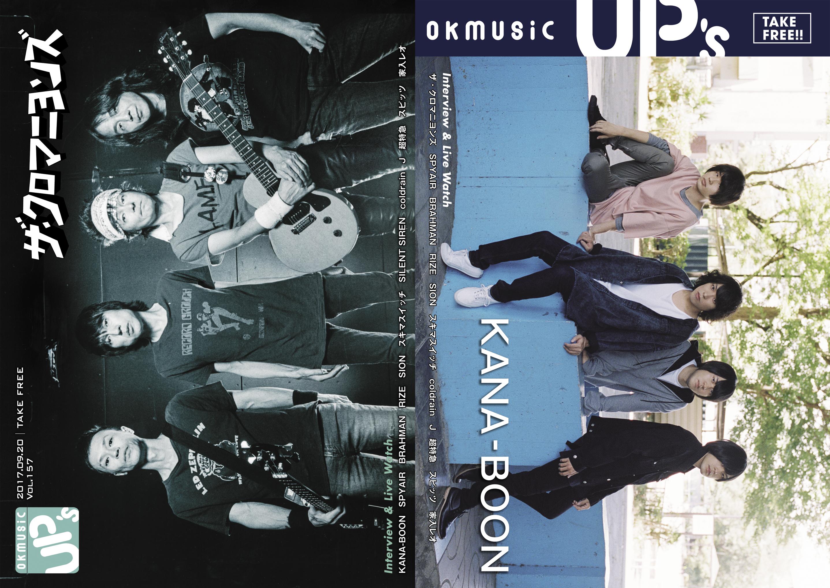 THE PINBALLS、セルフカバーアルバム『Dress up』の全曲試聴