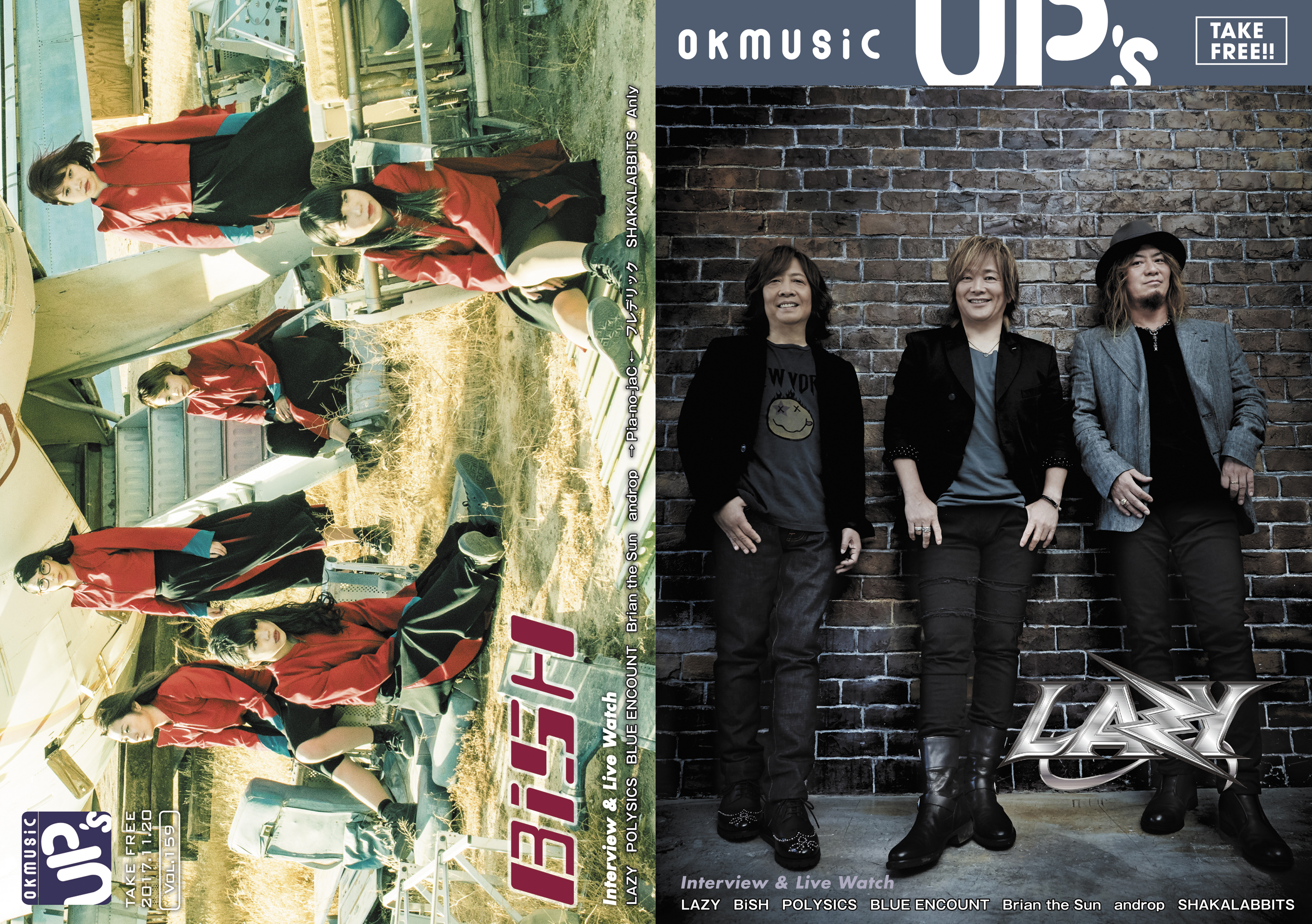 okmusic UP's  vol.159