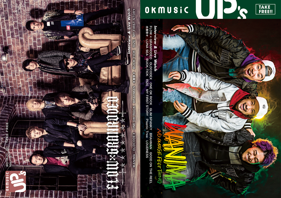 okmusic UP's  vol.161