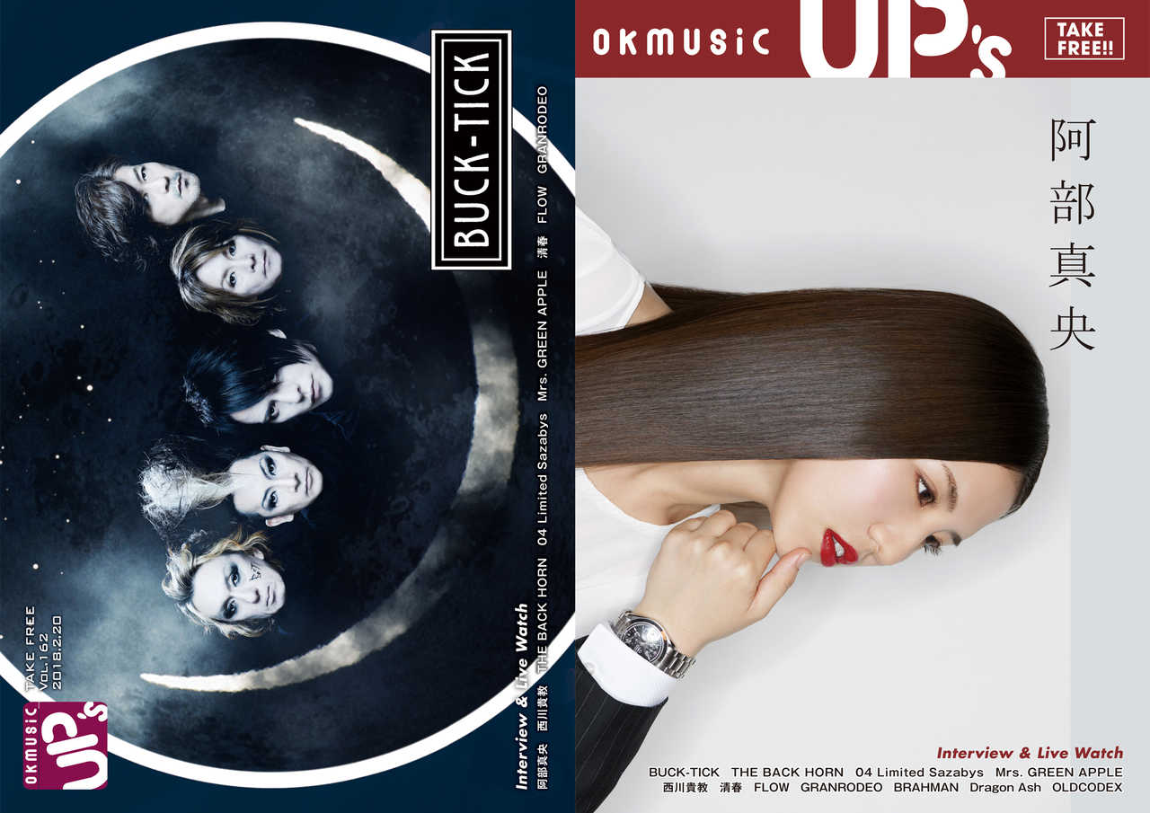okmusic UP's  vol.162