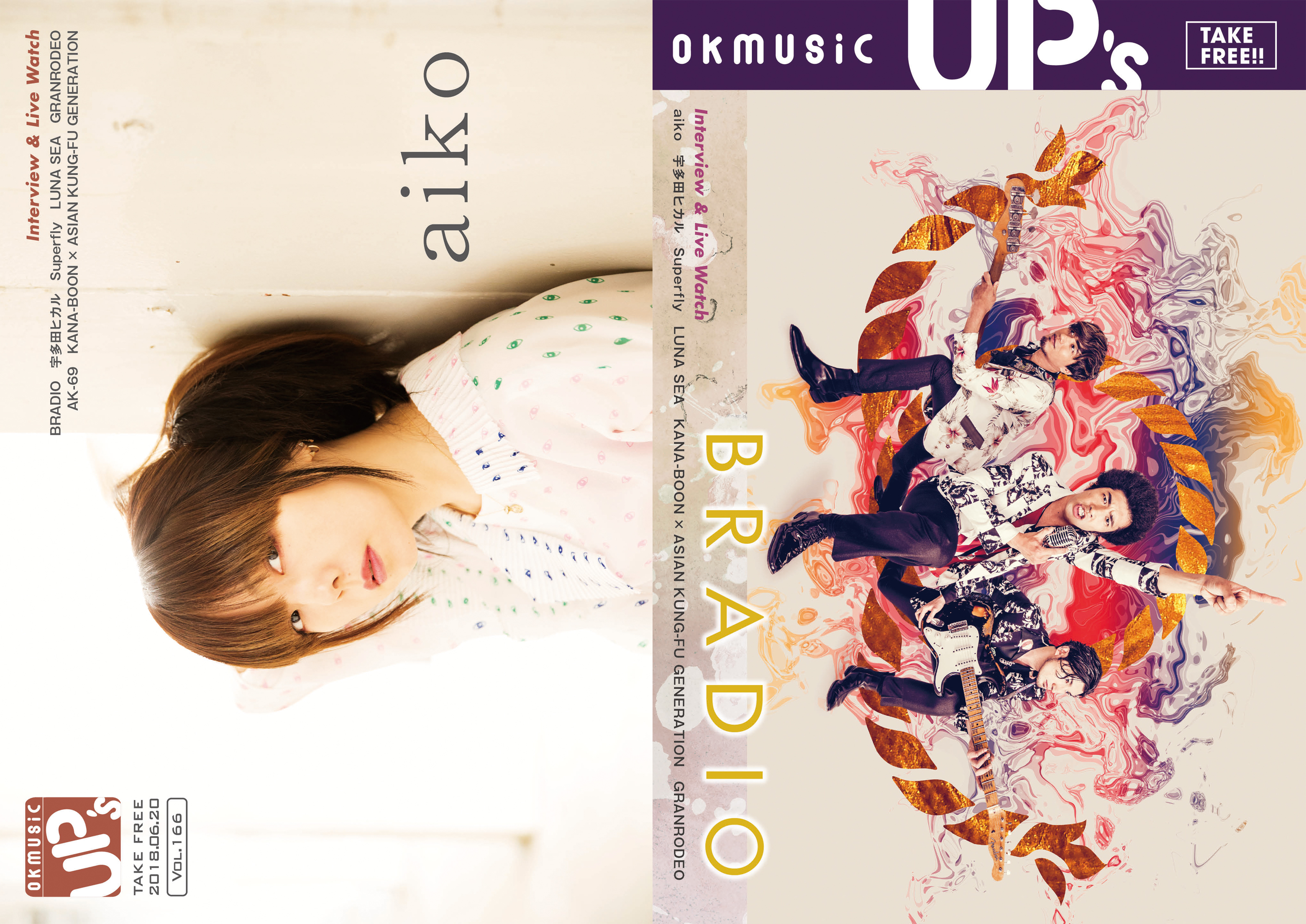 okmusic UP's  vol.166