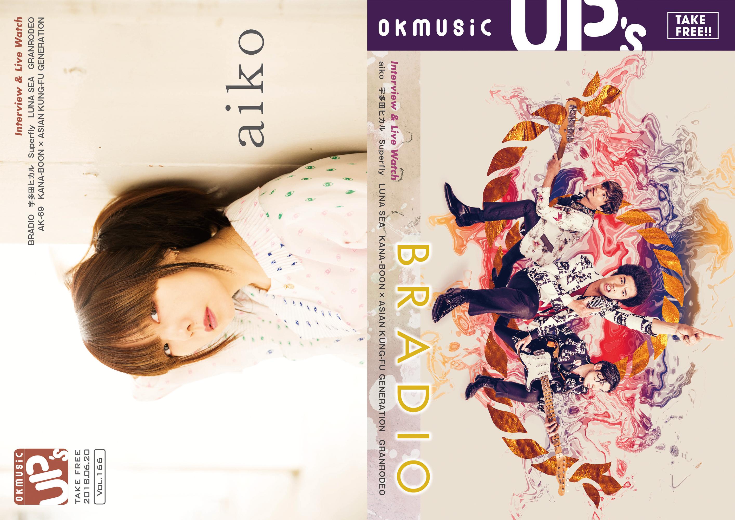 okmusic UP's  vol.166