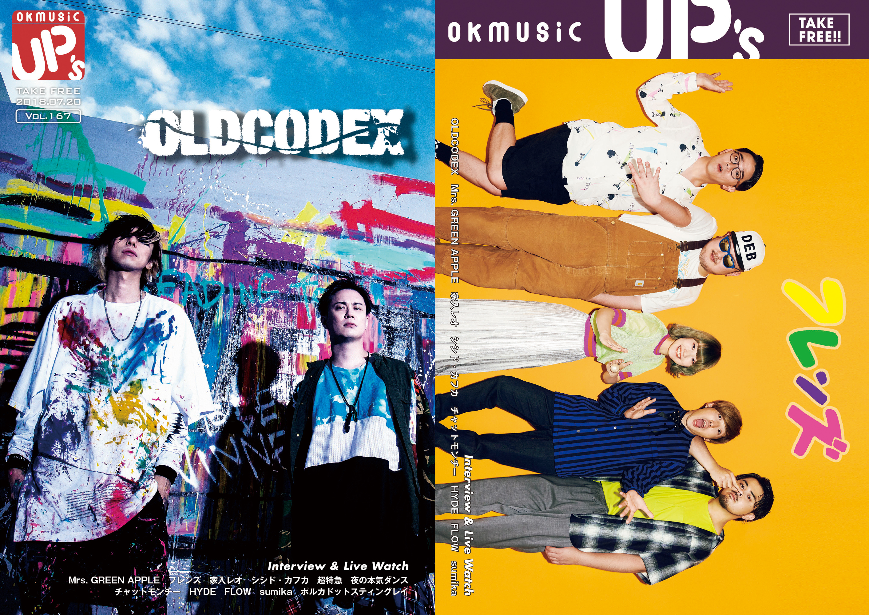 okmusic UP's  vol.167