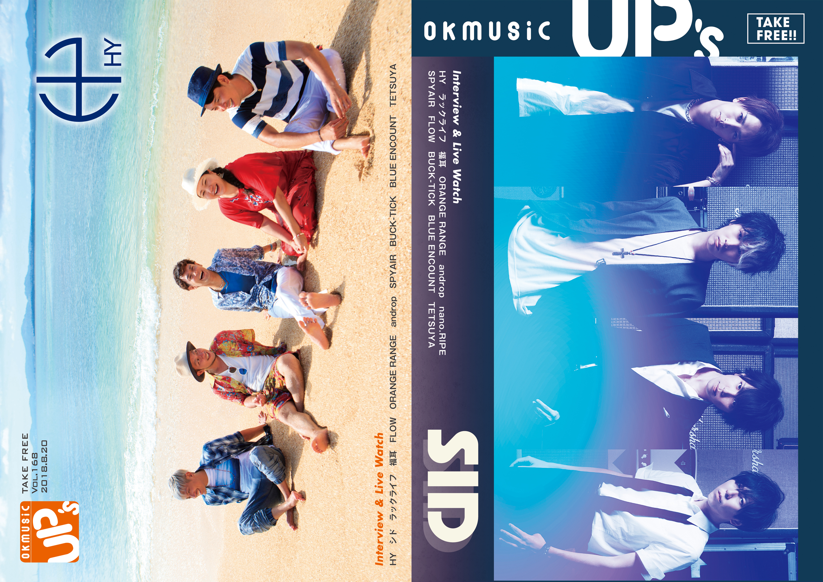 okmusic UP's  vol.168