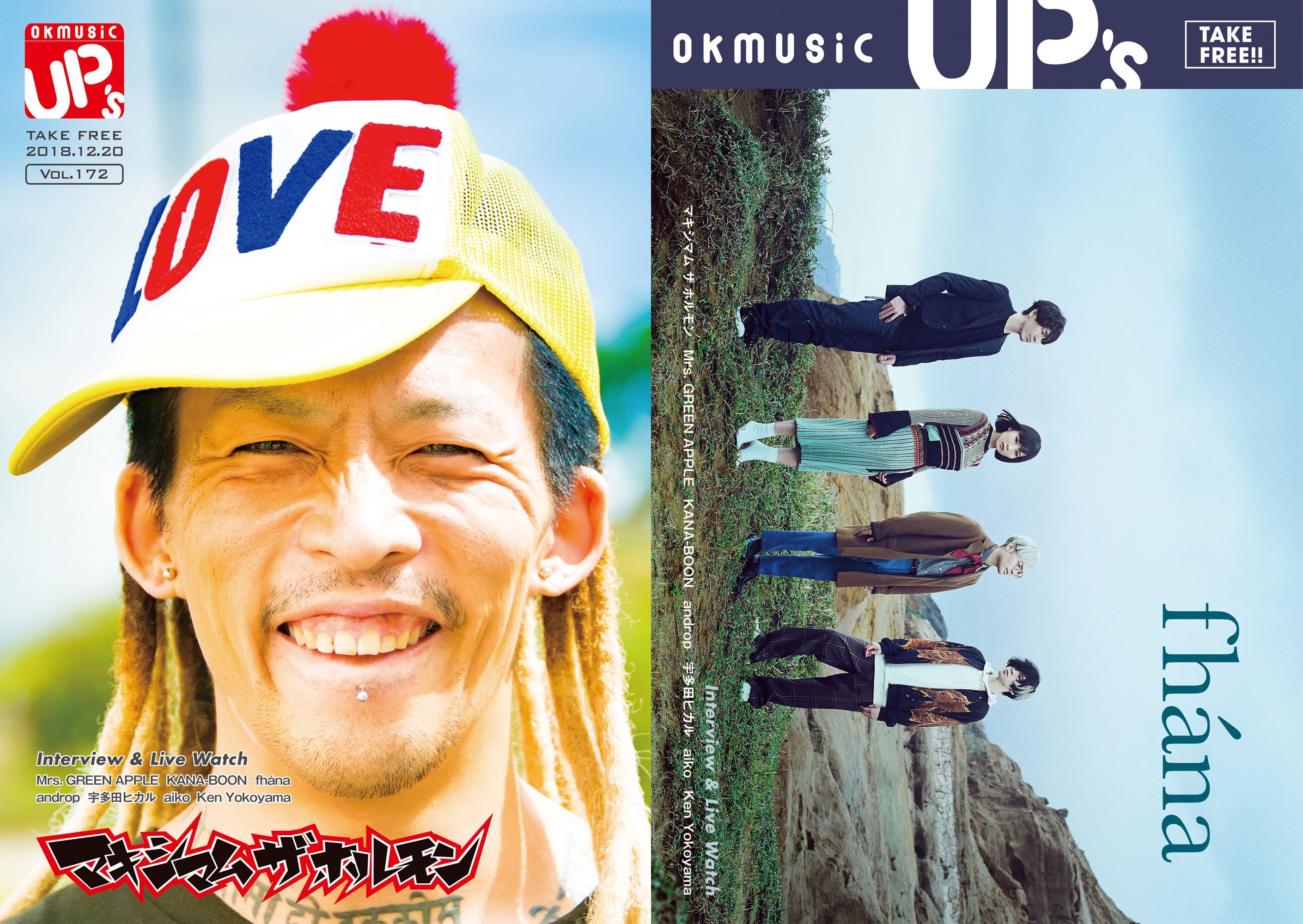 okmusic UP's  vol.172